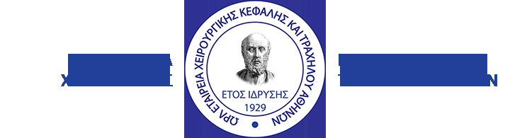 ΩΡΛ Εταιρεία Αθηνών